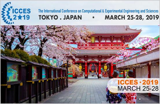 2019年3月開催の国際学会ICCES2019のご紹介(終了)